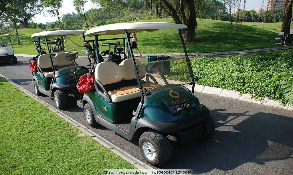 高尔夫 球车 球童 球杆 球场 草地图片