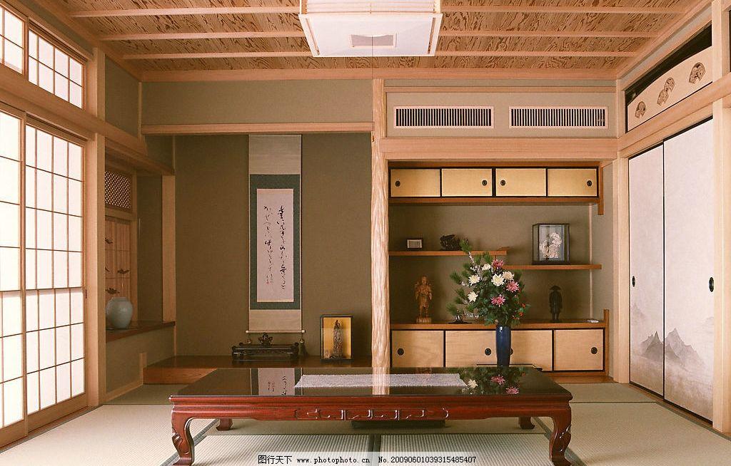 客厅装修一角 日式客厅装修一角 地板装饰 茶几 建筑园林 室内摄影