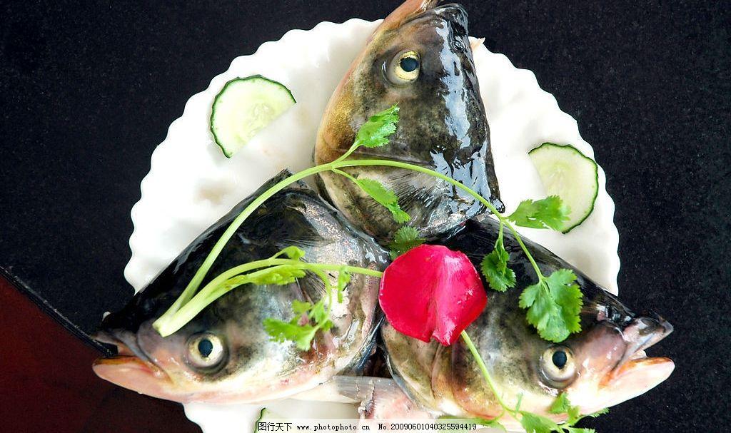 鱼摆盘花样步骤图片