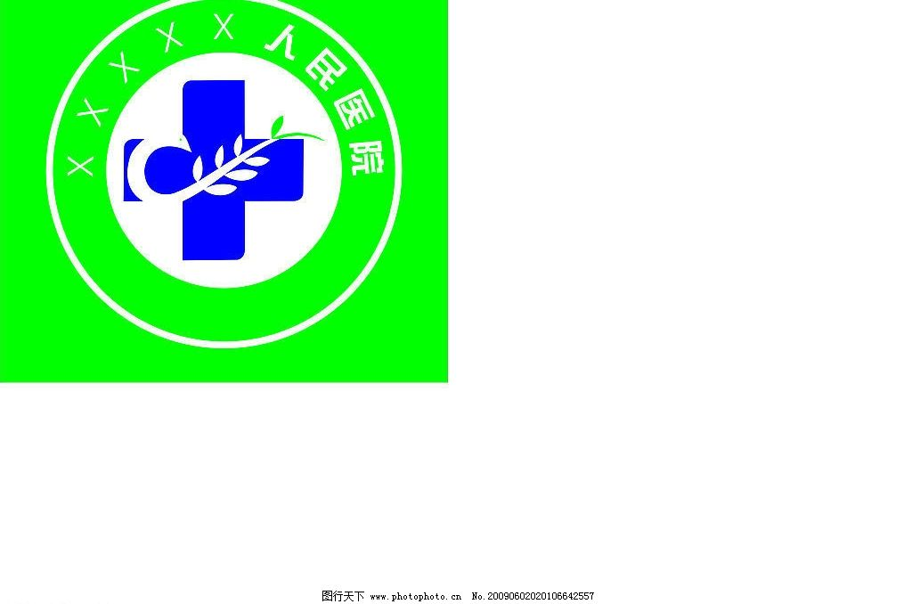 医院图标 十字图 和平鸽 标识标志图标 其他 矢量图库 cdr