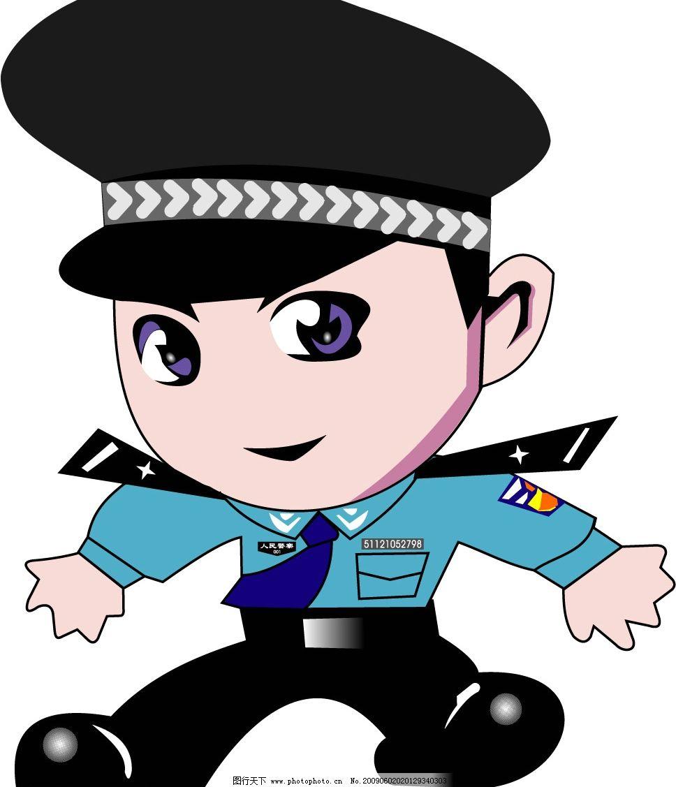 卡通警察 cdr9矢量图 标识标志图标