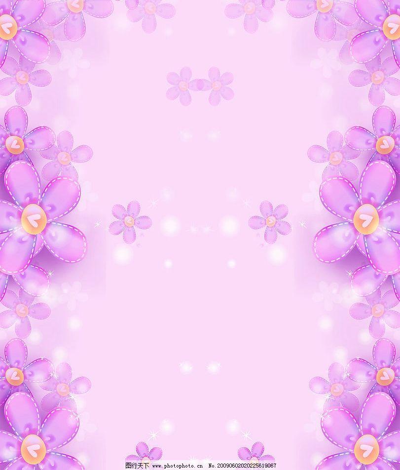 粉色花 粉红 浪漫 梦幻 边框 花边 花瓣 相框 底纹 女性