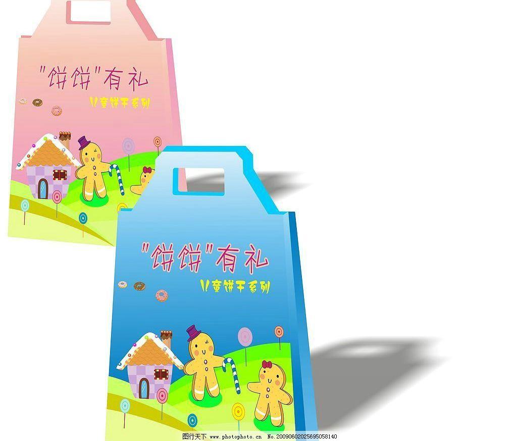 兒童餅干包裝設計圖片