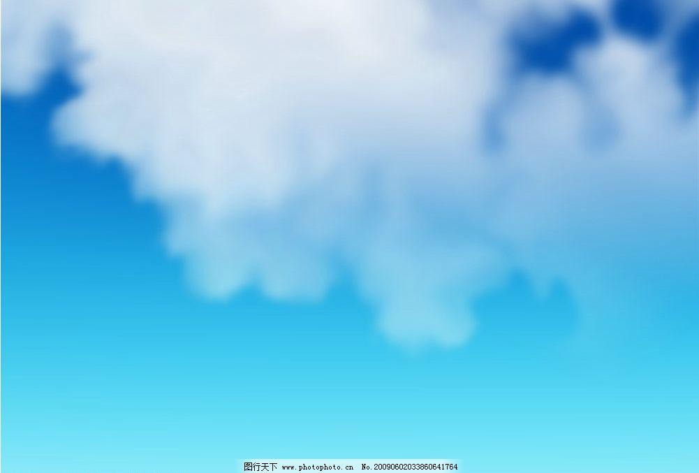 背景 壁纸 风景 天空 桌面 1001_677