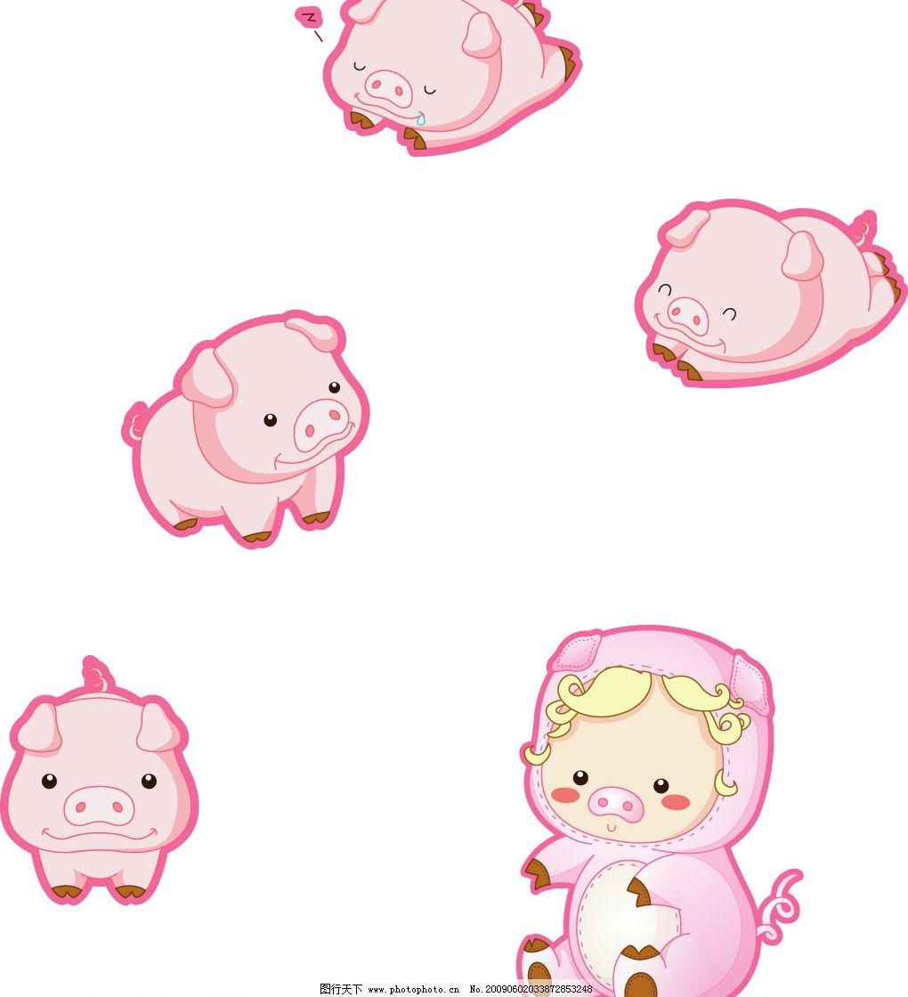 可爱小猪图片