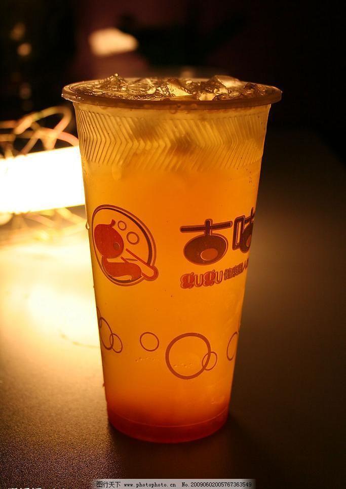 奶茶图片素材下载 奶茶 奶 牛奶 奶昔 冰茶 冰 冰块 杯 圆杯 古咕奶茶