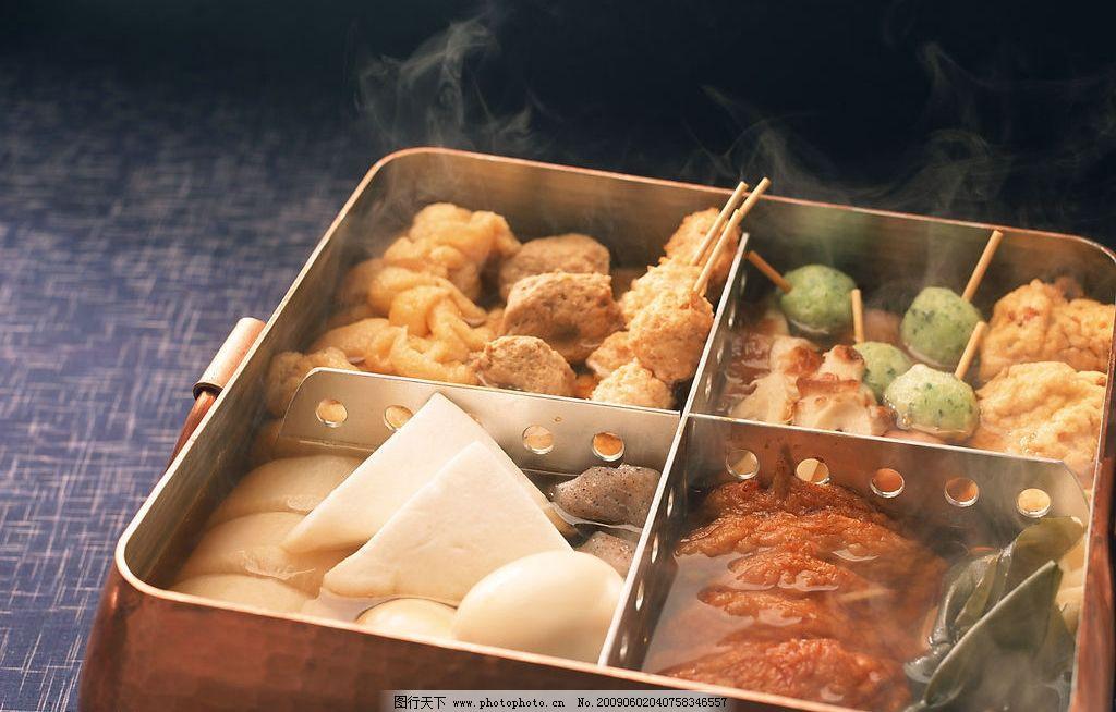 串串香 涮 鱼豆腐 海带 蘑菇 锅 热乎 汤 日式 餐饮美食 其他 摄影
