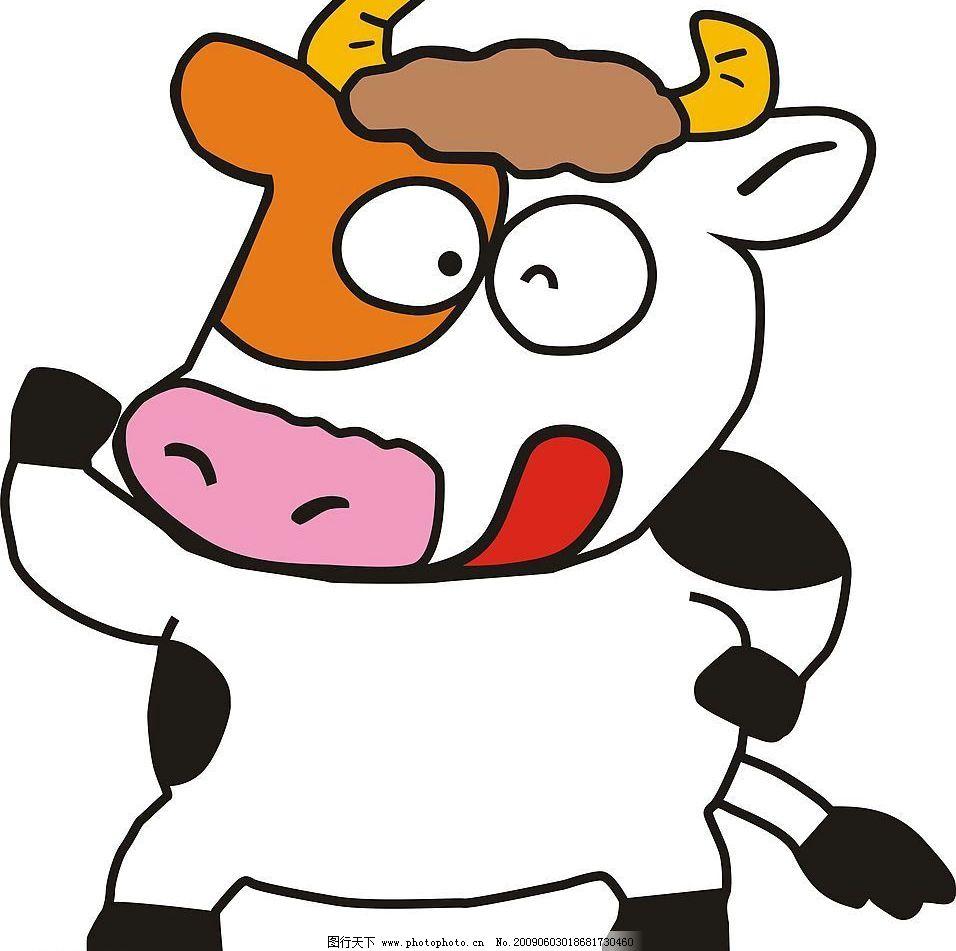 小牛 可爱的小牛 淘淘牛 动漫动画