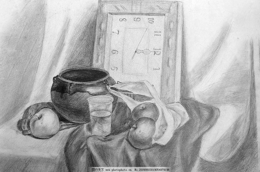 静物写生陶器钟表 素描 黑白 塑料袋 水果 文化艺术 绘画书法