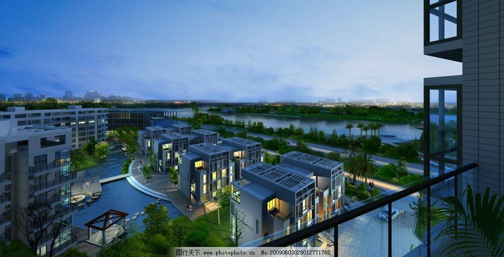 住宅小区效果图 住宅小区 黄昏 灯光 别墅 人工湖 小河 俯视 环境设计