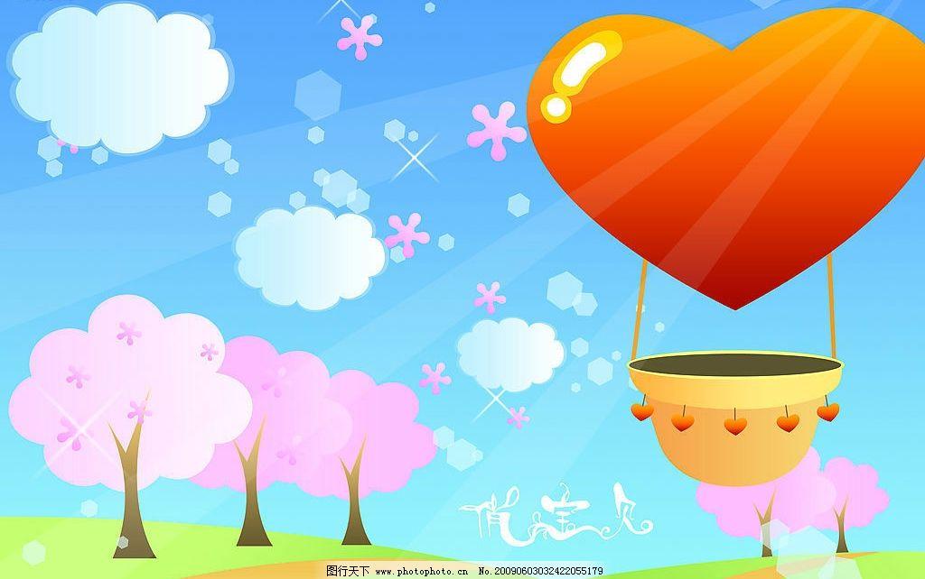 俏宝宝 桃花 阳光 形状热气球 摄影模板 源文件库