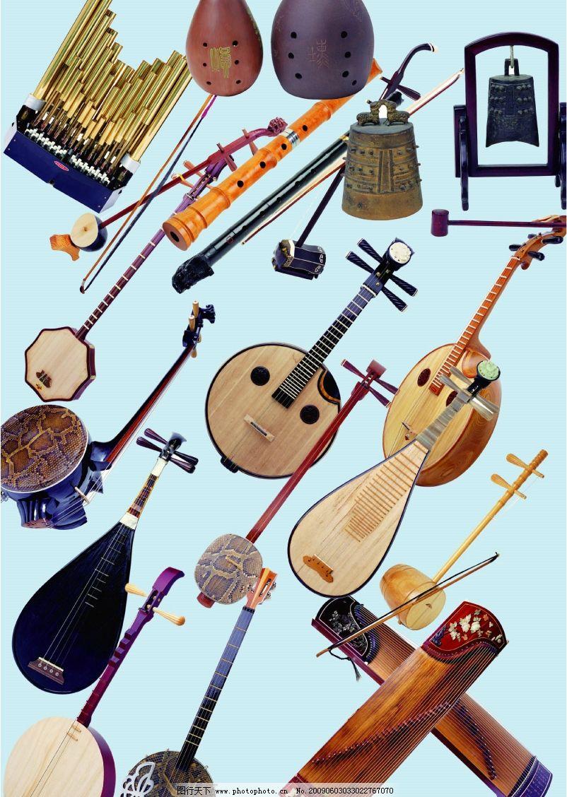 乐器 琵琶 古筝 二胡 笛子 笙 编钟 民族乐器 psd分层素材 源文件库