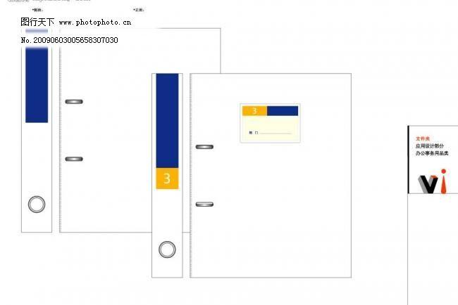 viv模板模板(文件夹)图片平面设计道路图片