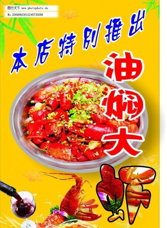 中国元素牛素材免费下载 psd源文件 春节ps素材 红飘带 节日素材psd