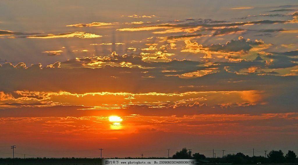 风景画 自然 阳光 白云 树木 大地 日出 晨光 摄影图库