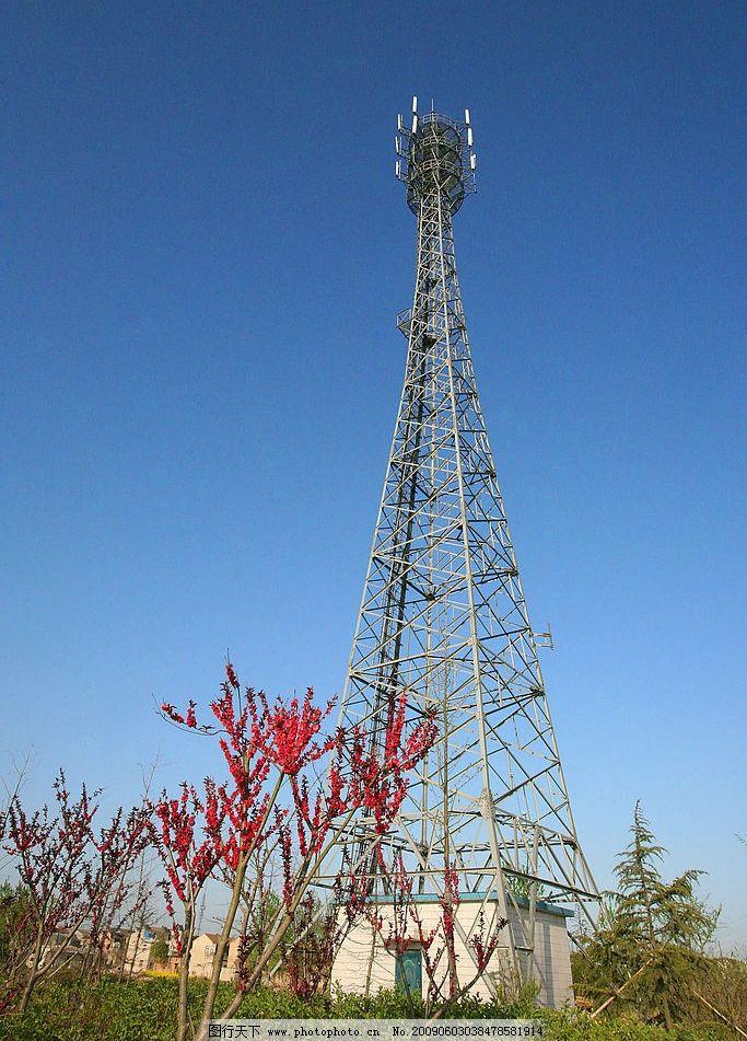 中国移动铁塔图片