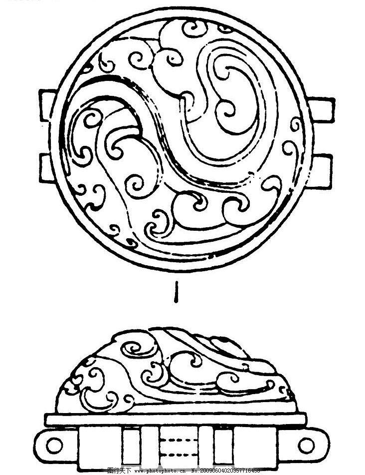 汉代 汉朝 古代 古典 图案