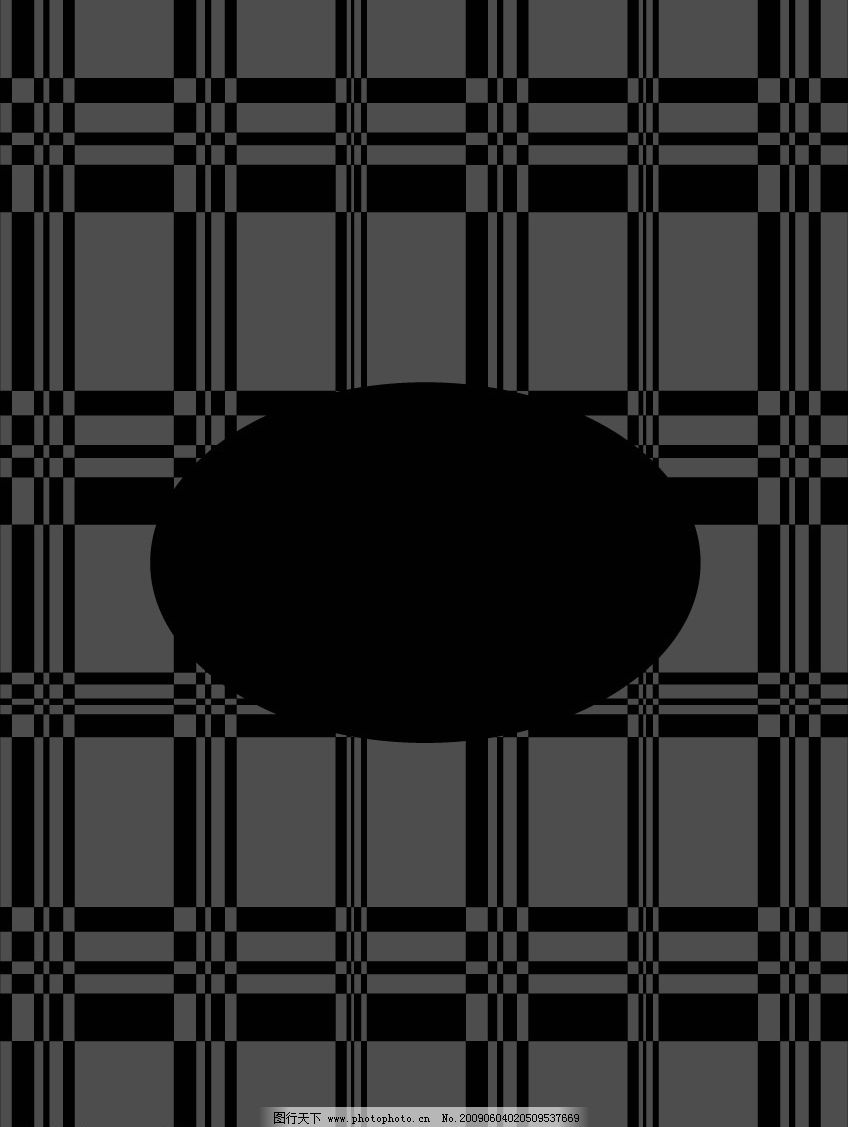 条纹线条_底纹边框