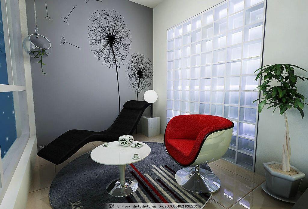圣菲城家装之阳台 装修 效果图 装饰 家居 地毯 墙绘 室内模型