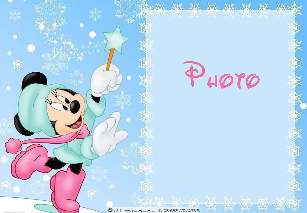米老鼠相框 背景 边框 底纹 花草 花纹 卡通相框 米奇 米老鼠相框素材