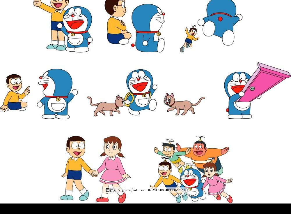 小叮当 机器猫 小静 大雄 技安 卡通人物角色 其他矢量 矢量素材
