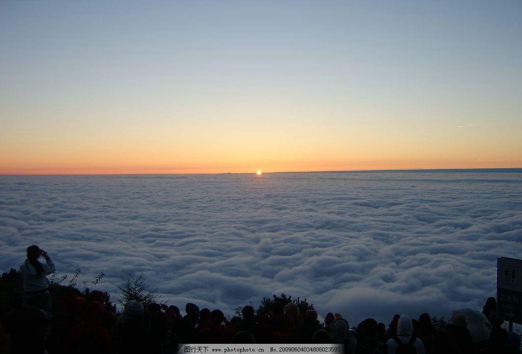 泰山云海日出 自然景观 自然风景 摄影图库