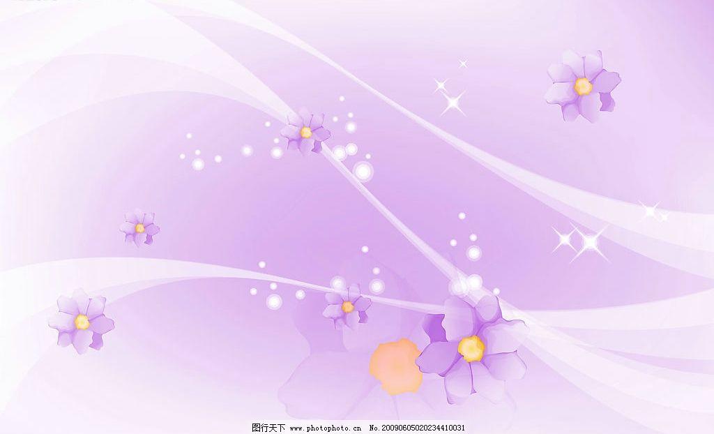 紫花纹 梦幻 浪漫 花纹 紫 紫色 移门 星星 底纹边框 背景底纹 设计