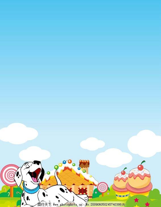 卡通小狗图片,家畜 房子 矢量动物 矢量风景 矢量素材