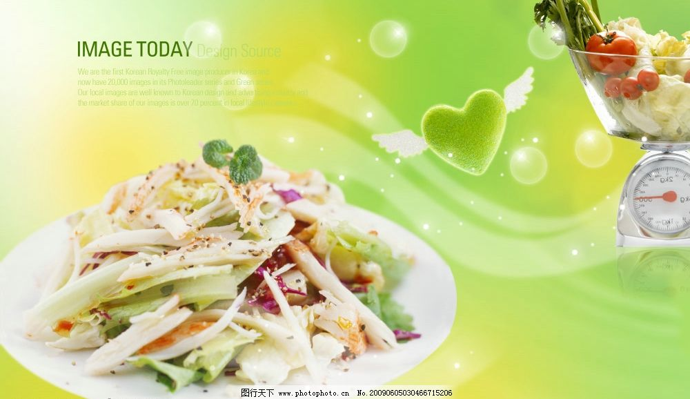 美食广告 菜单模板 美食 美味 底纹 设计 模板 韩国风味 广告设计模板