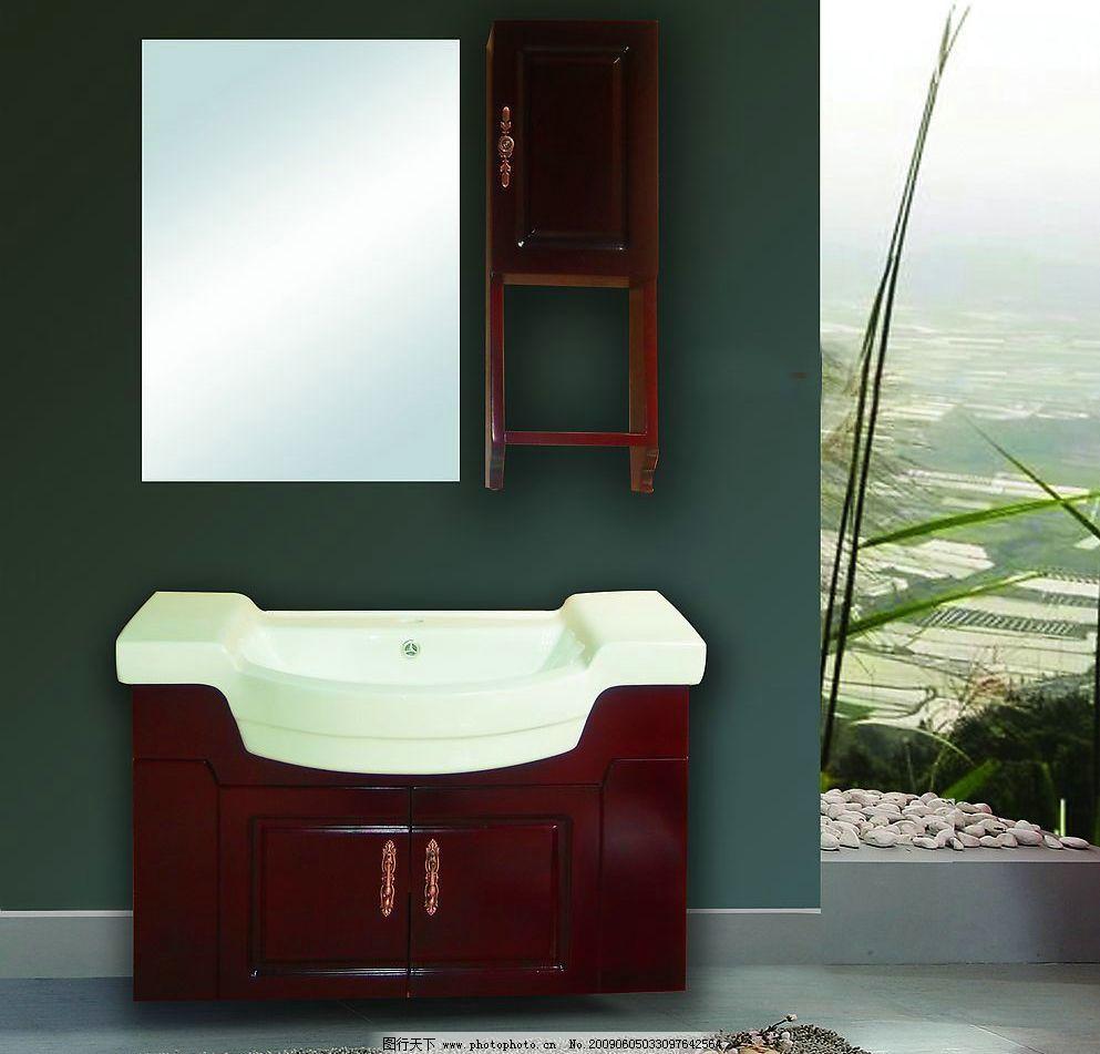 卫浴图片 水槽柜 窗户 风景 psd分层素材 源文件库 300dpi psd