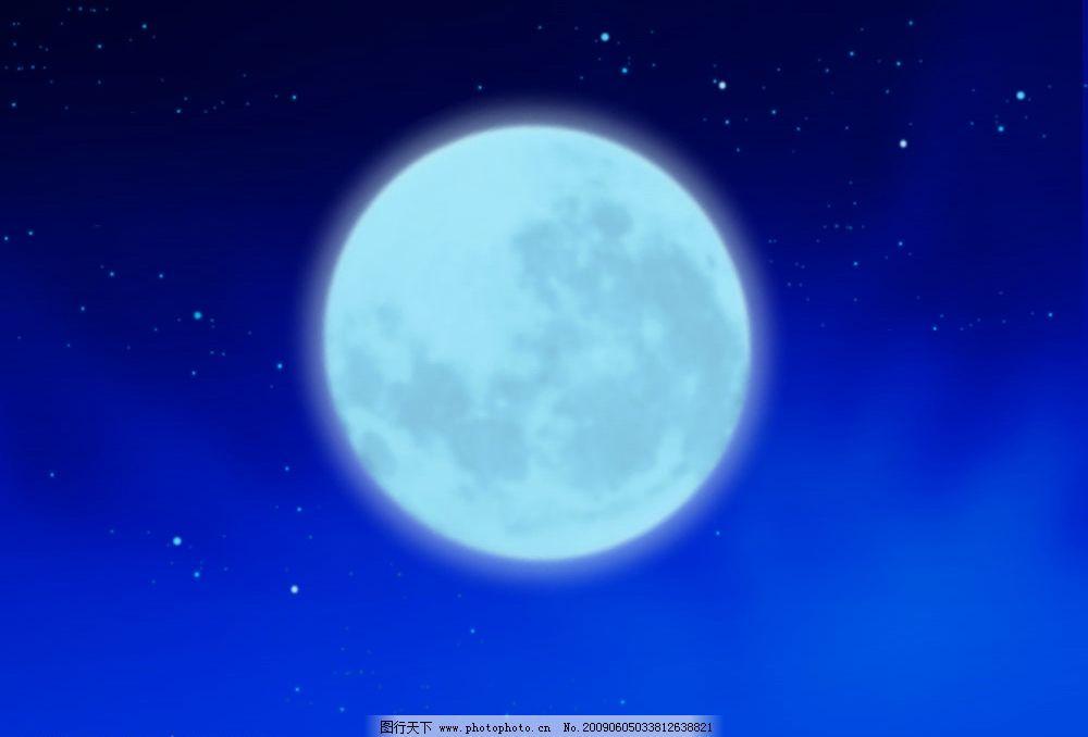 卡通 月球图片