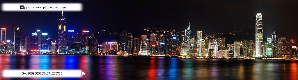 香港夜景全景