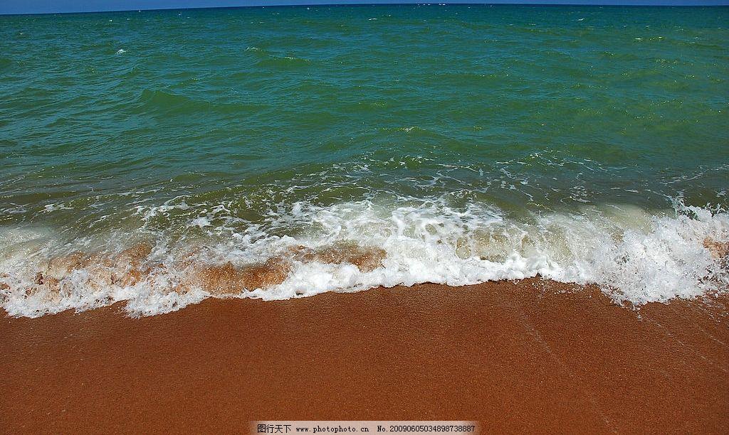 海浪 天空 沙滩 海滩 私家沙滩 碧海蓝天 大海 海平面 自然景观