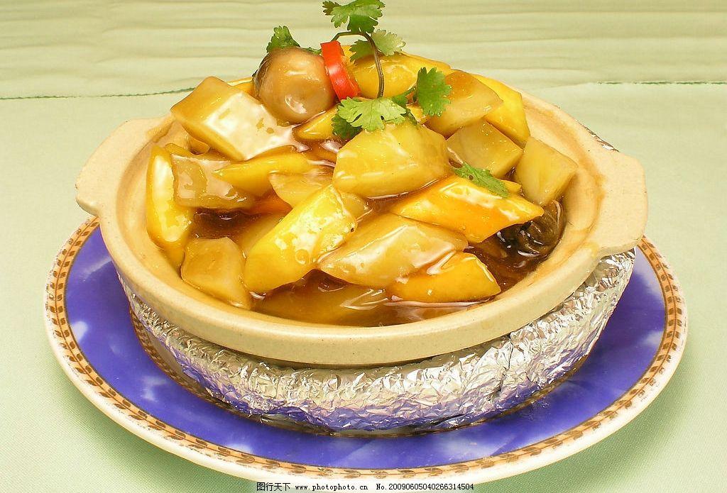 土豆焖南瓜 土豆 南瓜 中华美食 美味 熟菜 装饰 盘子 餐饮美食 传统