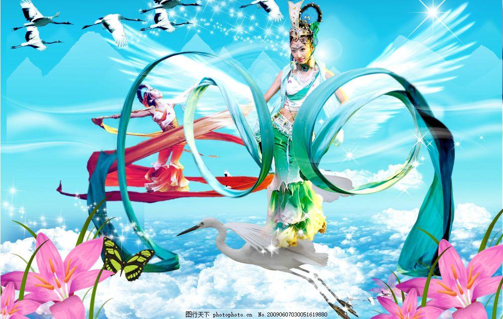 天空 白云 云朵 飘带 舞 美女 舞姿 古代 古典美女 翅膀 花 花朵仙女图片