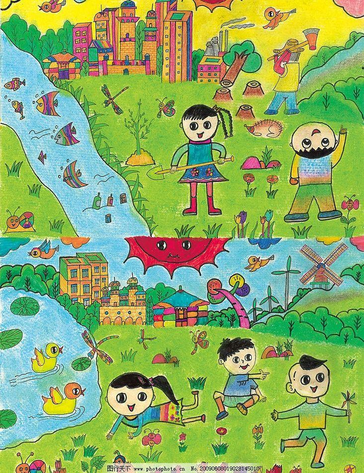 儿童环保绘画图片