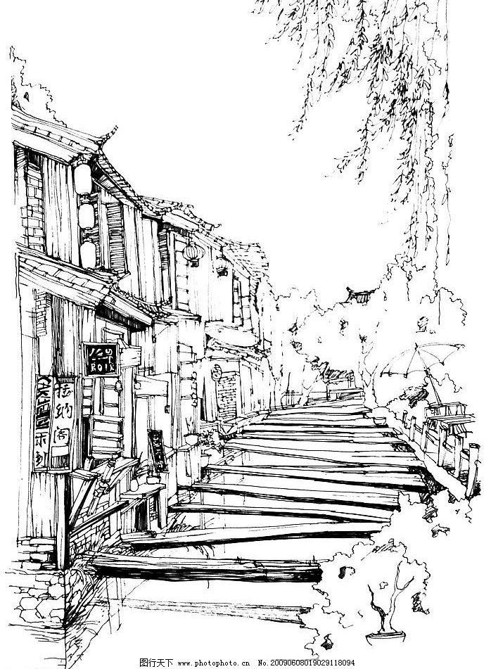 風景速寫 風景 速寫 樹木 房子 文化藝術 繪畫書法 設計圖庫 180dpi
