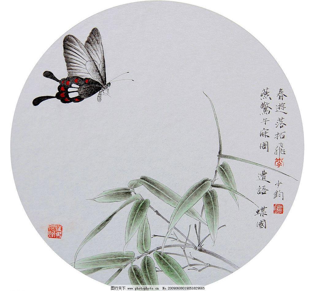花鸟画 国画 工笔 工笔画 国画艺术 现代国画 蝴蝶 枝叶