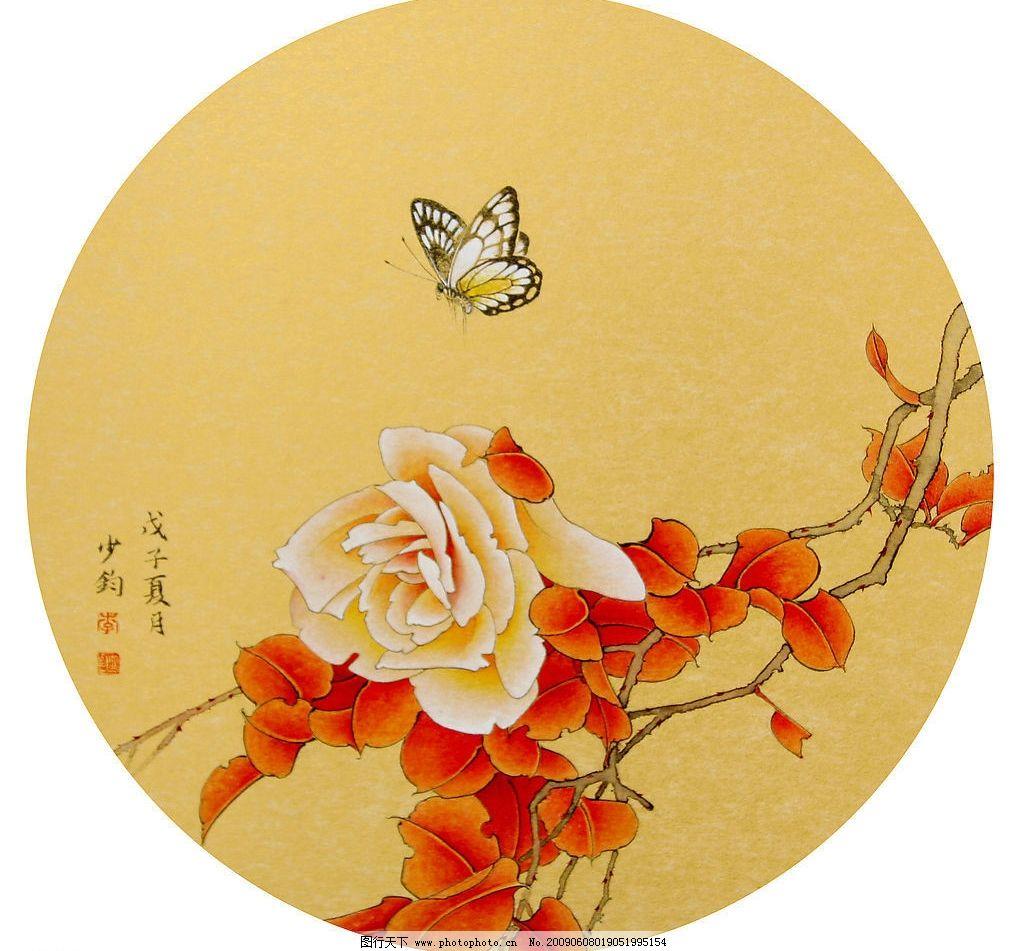 工笔 工笔画 国画艺术 现代国画 花 红叶 文化艺术 绘画书法 设计图库