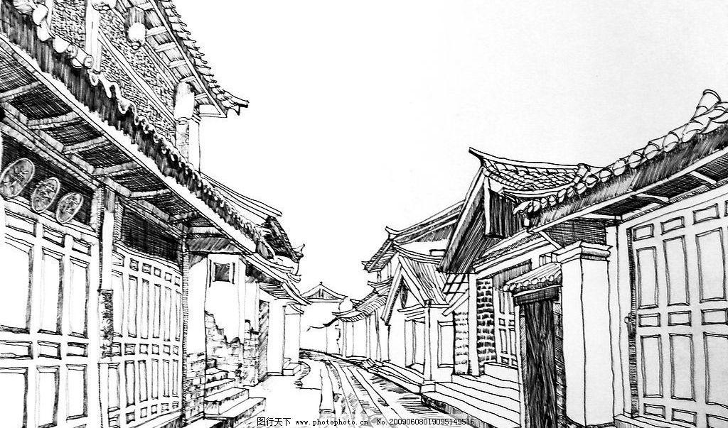 风景速写 风景 速写 小路 房屋 文化艺术 绘画书法 设计图库 120dpi