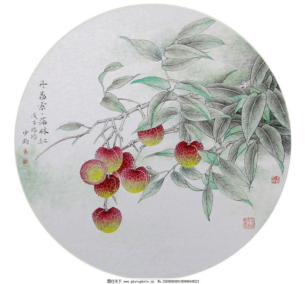 花鸟画 国画 工笔 工笔画 国画艺术 现代国画 荔枝 枝叶