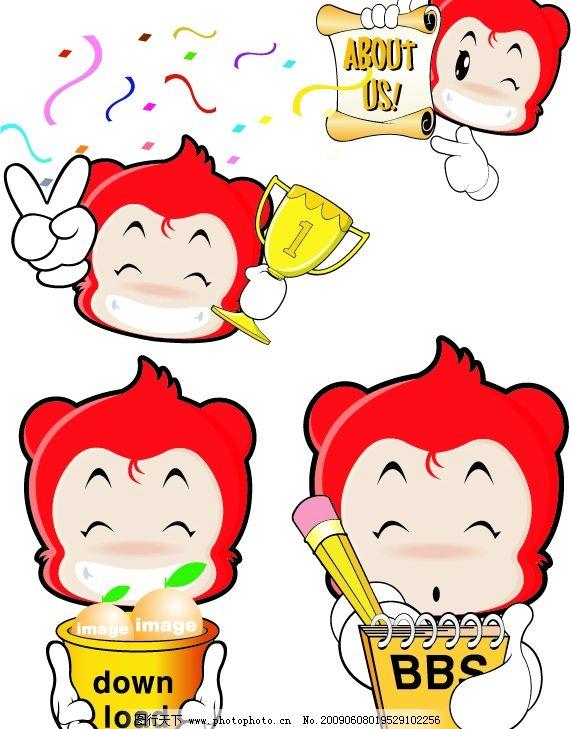 矢量红猴子 红猴子 奖杯 礼花 记事本 笔 纸卷 桶子 水果 可爱 猴