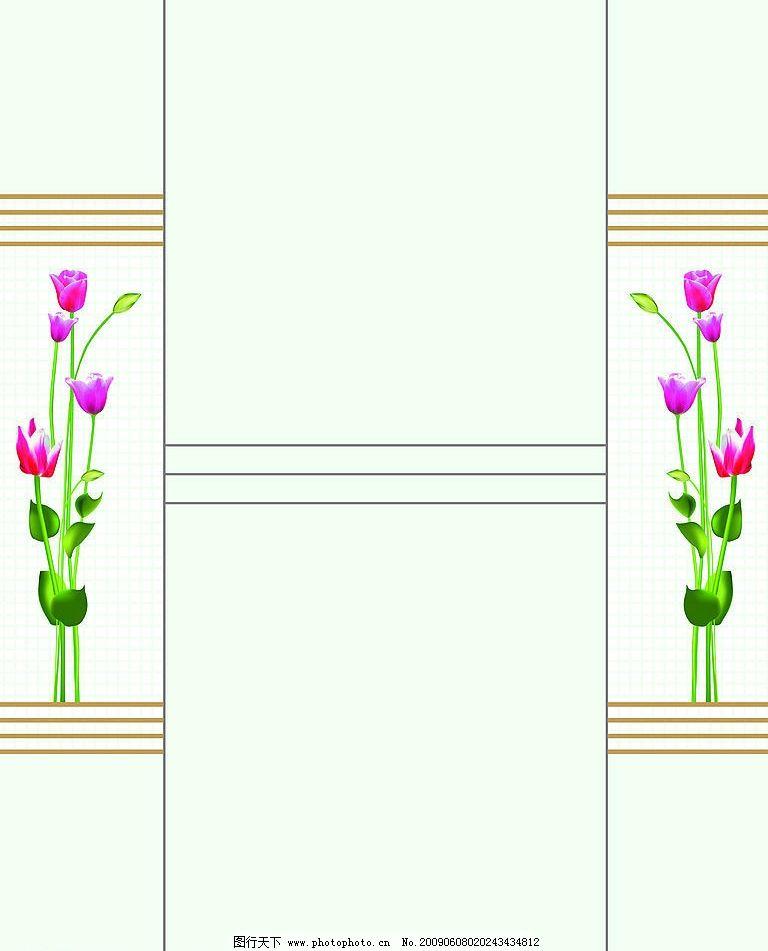 郁金香 花 美丽 优雅 装饰图案 底图 底纹边框 背景底纹 设计图库 85