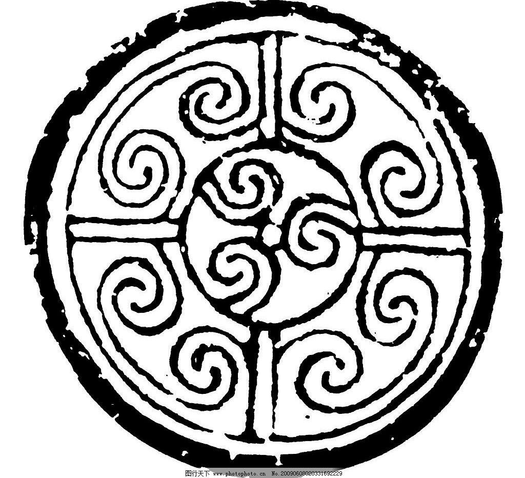 秦汉素材 秦朝 汉朝 汉代 古代 古典 图案 花边 底纹 黑白