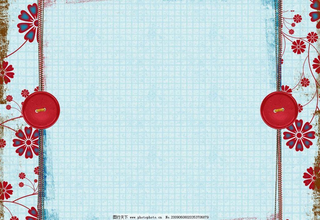 底纹边框 扣子 花 底纹 花边花纹 设计图库 100dpi jpg