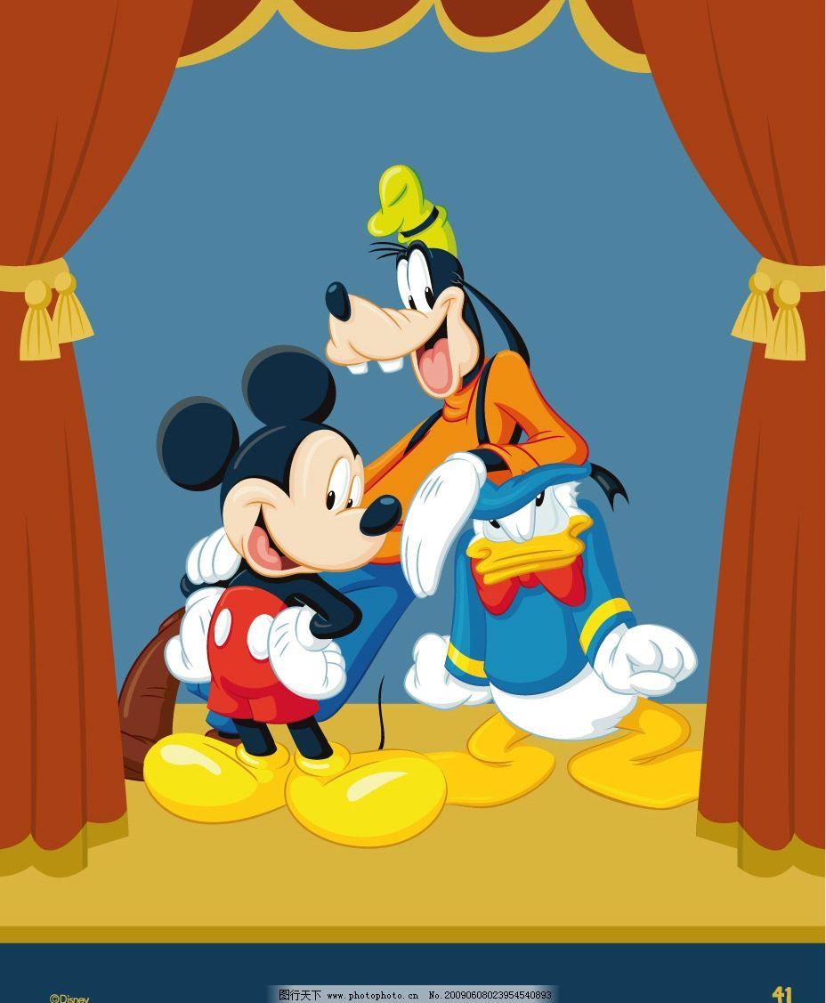 迪士尼 卡通人物 动画形象 矢量人物 其他人物 矢量图库 ai
