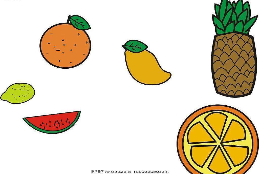 设计图形 水果图案 图形设计