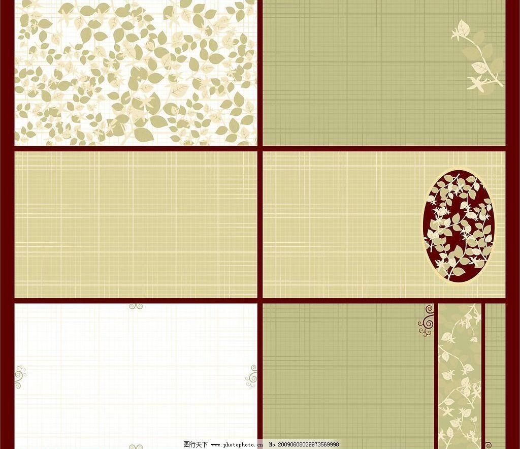 名片模型 3款名片模型 色块做底色 线条作背景 花纹作装饰 广告设计