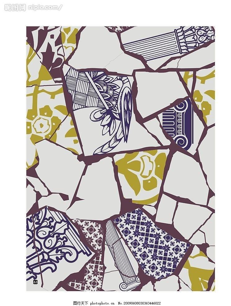 巴黎女性冬季时装花纹 花纹图案 衣服 冬装 时尚 元素 棉袄 底纹