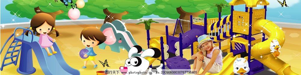 幼儿园乐园 小狗 小女孩 蝴蝶 小鸭 广告设计模板 国内广告设计 源